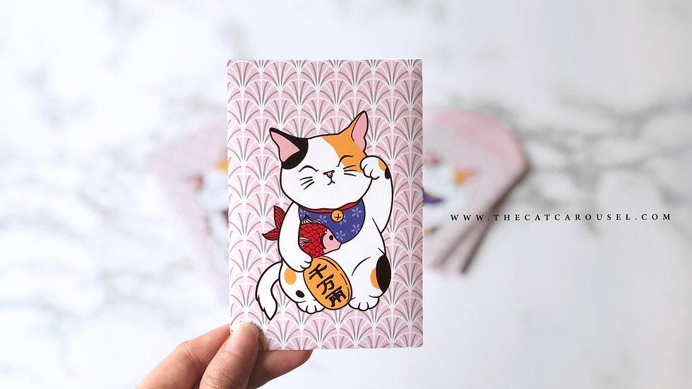 Fortune Cat Ang Bao