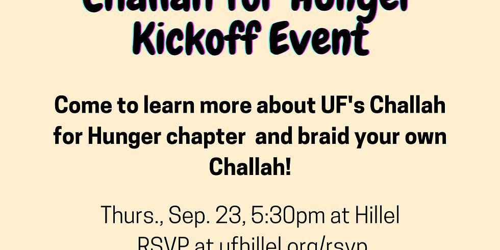 Challah for Hunger Kickoff - Sept. 23, 2021
