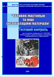ПММ 2009.png