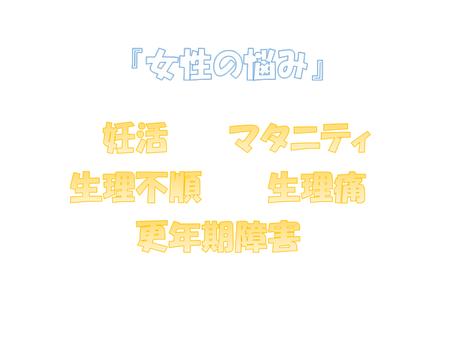 【4月祝日営業のご案内】