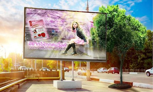 billboard2.png