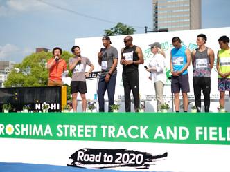 ひろしまストリート陸上プラス(2019ひろしまフラワーフェスティバル)にウィリー・バンクスが参加!