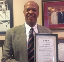 Willie Banks Appointed to a Member of Ashinaga's Kenjin-Tatsujin Counsil