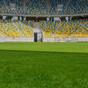 New Hybrid Grass Solutions PLAYMASTER