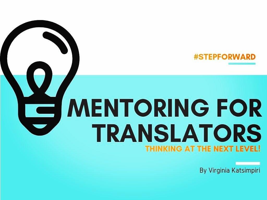 """Join """"Mentoring for Translators"""""""