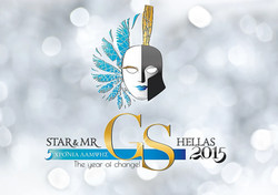 Beauty Contest Logo