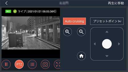 smartviewptz.jpg