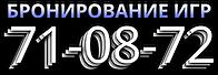игры разума.ру