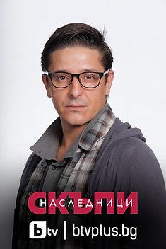 Antonii Argirov.jpg