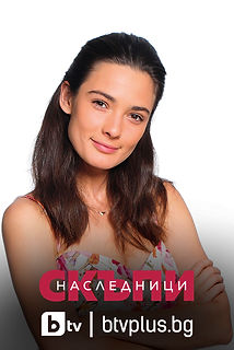 Lorina Kamburova.jpg