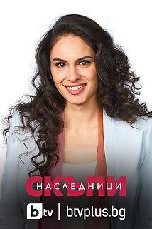 Dayana_Handjieva.jpg