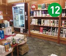 item-Marui.jpg