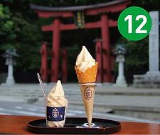 item-Hirashio.jpg