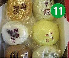 item-Mikasaya.jpg