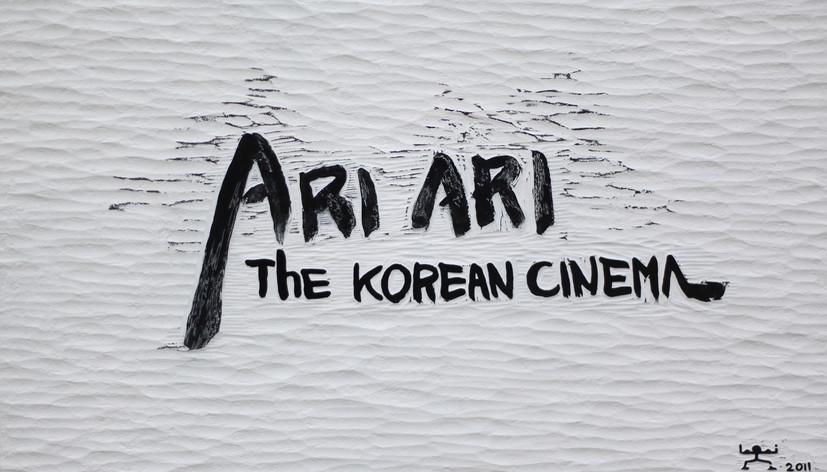 ariari.jpg