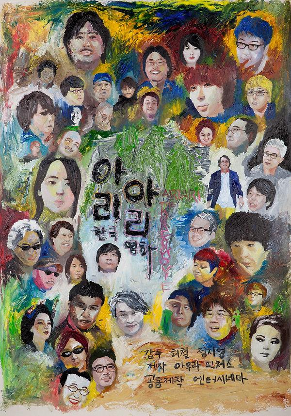 Painting Poster.jpg
