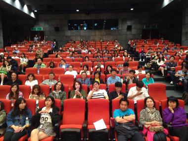 audience theater.jpg