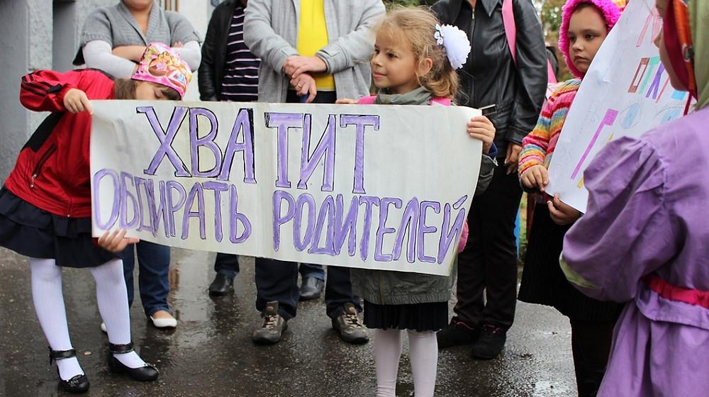 В ОП РФ стартовала горячая линия по недобровольным денежным сборам в школах