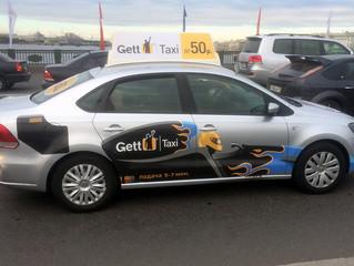 Gett Taxi вводит в заблуждение о стоимости поездки