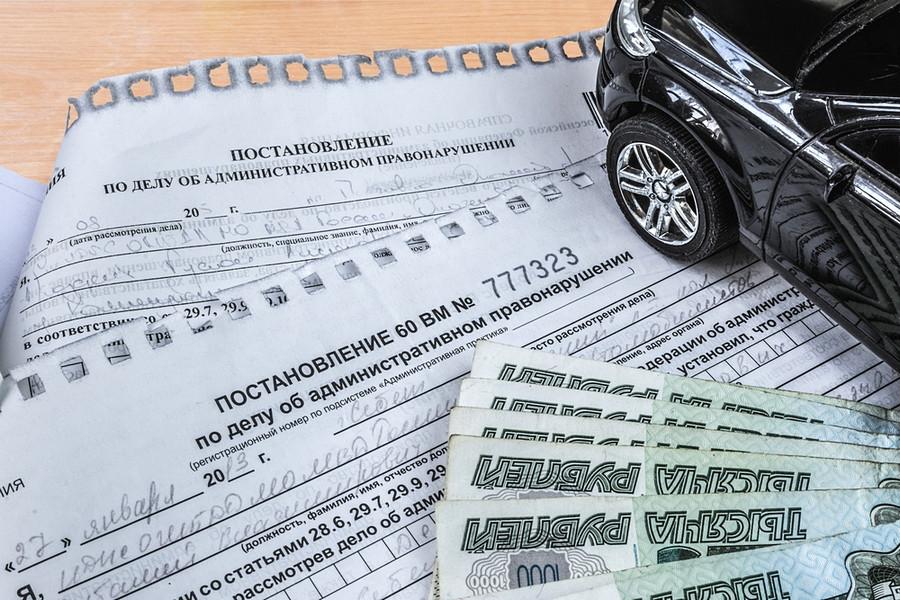 Граждан, по объективным причинам не уплативших штрафы за нарушения ПДД, предлагается перестать наказывать