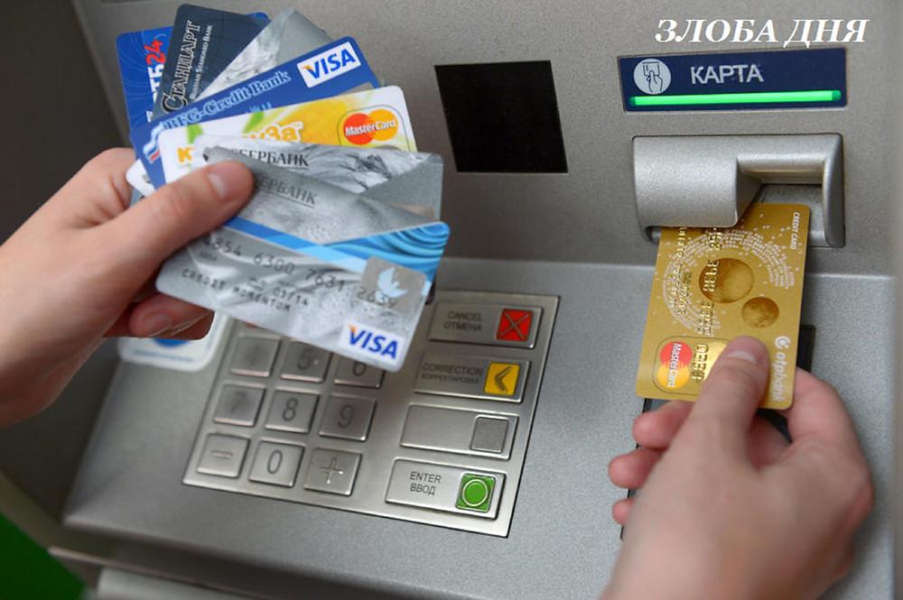 Правительство выступает за ужесточение наказания за кражу денег с банковских счетов и карт