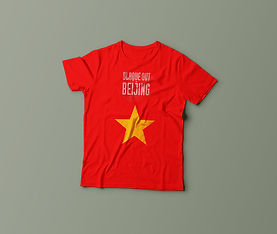 TSHirt_Mock_Beijing_1200.jpg