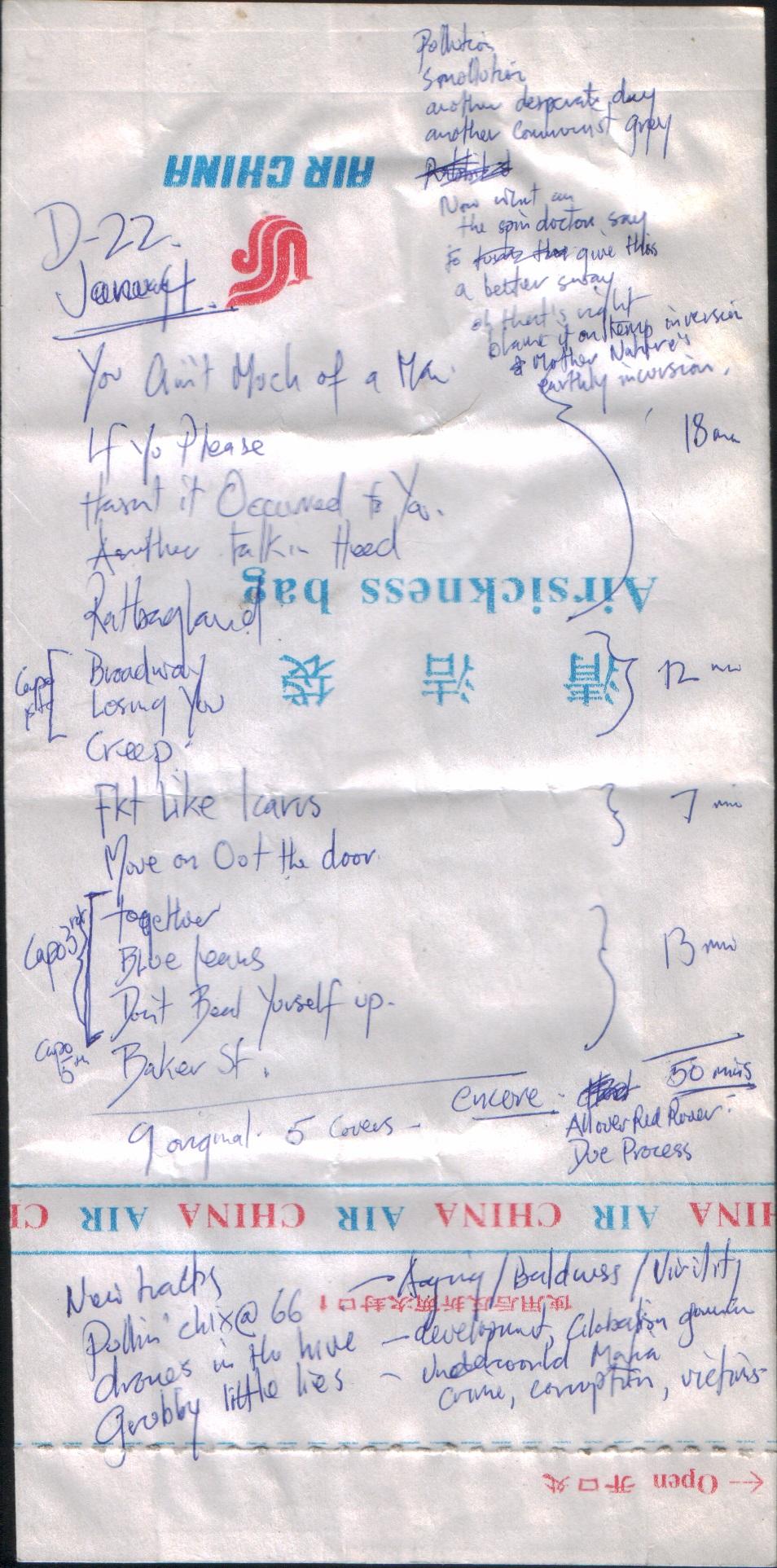 D-22 set list