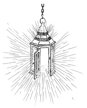 Ch 6 No 5 Lantern with the Light inside