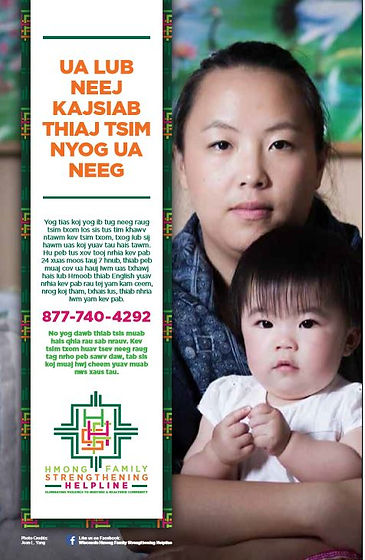 HappyLife_Hmong_big.JPG