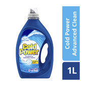 Cold Power Advanced Clean Laundry Liquid