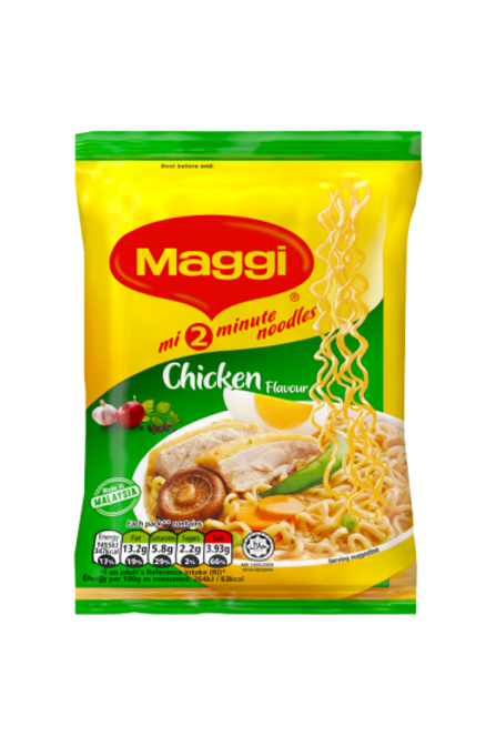 Maggi Chicken Noodles 5 pack