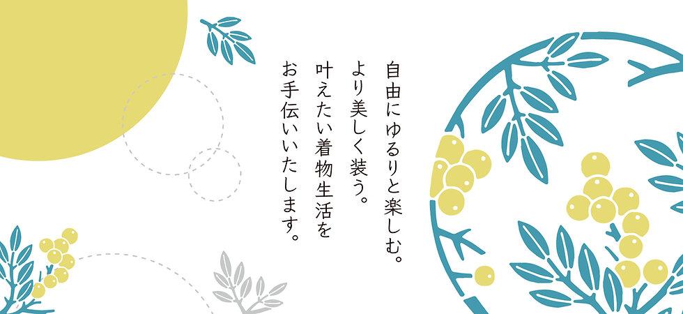 top_main_181001.jpg