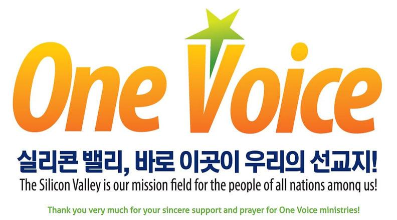 One Voice Logo.JPG