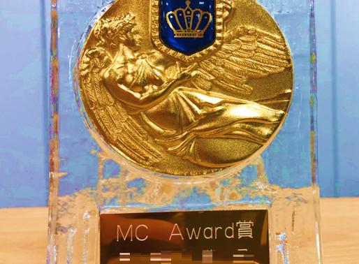 2018年12月27日 MC awards@宮崎センター