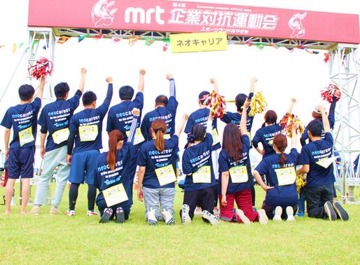 2018年10月14日 企業対抗運動会 @みやざき臨海公園