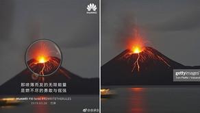 E Huawei ci ricade per la terza volta! Foto pubblicitarie con il trucco per la promozione del nuovo