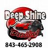 Deep Shine Detail Logo.jpg