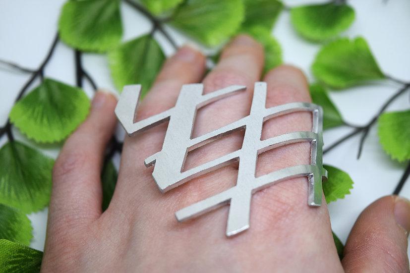 Large Aluminium Ring