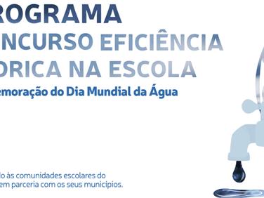 CONCURSO DE EFICIÊNCIA HÍDRICA