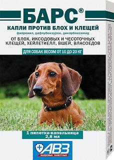 Барс капли для собак от блох и клещей 10-20 кг.