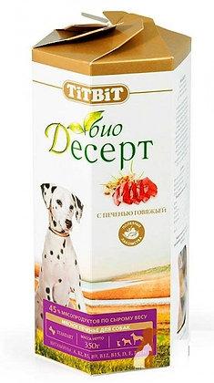 Лакомство для собак, печенье TitBit Био Десерт с гов. печенью 350 гр.