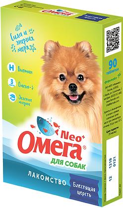 Омега Neo для собак с биотином