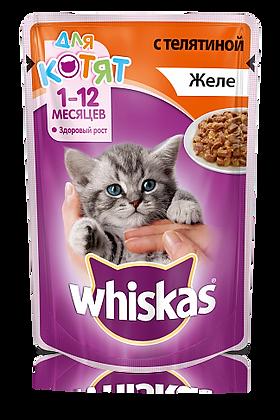 Whiskas для котят с телятиной 85 гр.