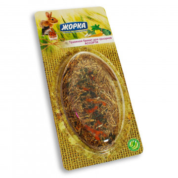 Жорка травяной брикет для грызунов 25 гр.