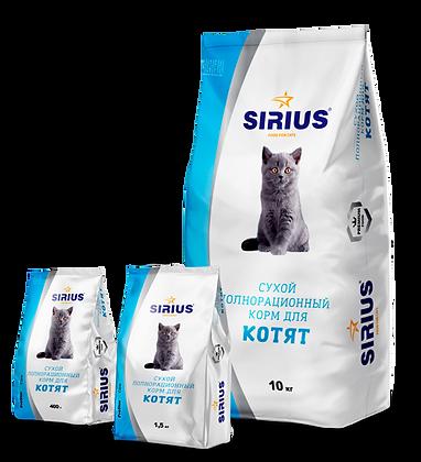 Sirius корм для котят с цыпленком 1,5 кг.