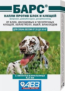 Барс капли для собак от блох и клещей 20-30 кг.