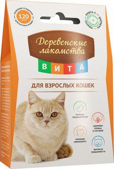 Деревенские лакомства для взрослых кошек 120 таб.