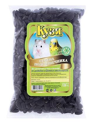 """Семена подсолнечника""""Кузя"""" для грызунов 120 гр."""