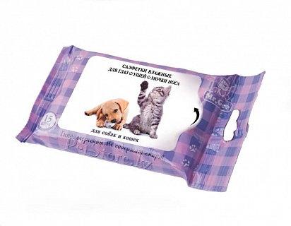Салфетки влажные для собак и кошек.