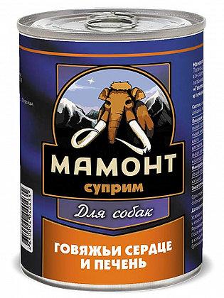 Мамонт Суприм Говяжьи сердце и печень влажный корм для собак 340гр